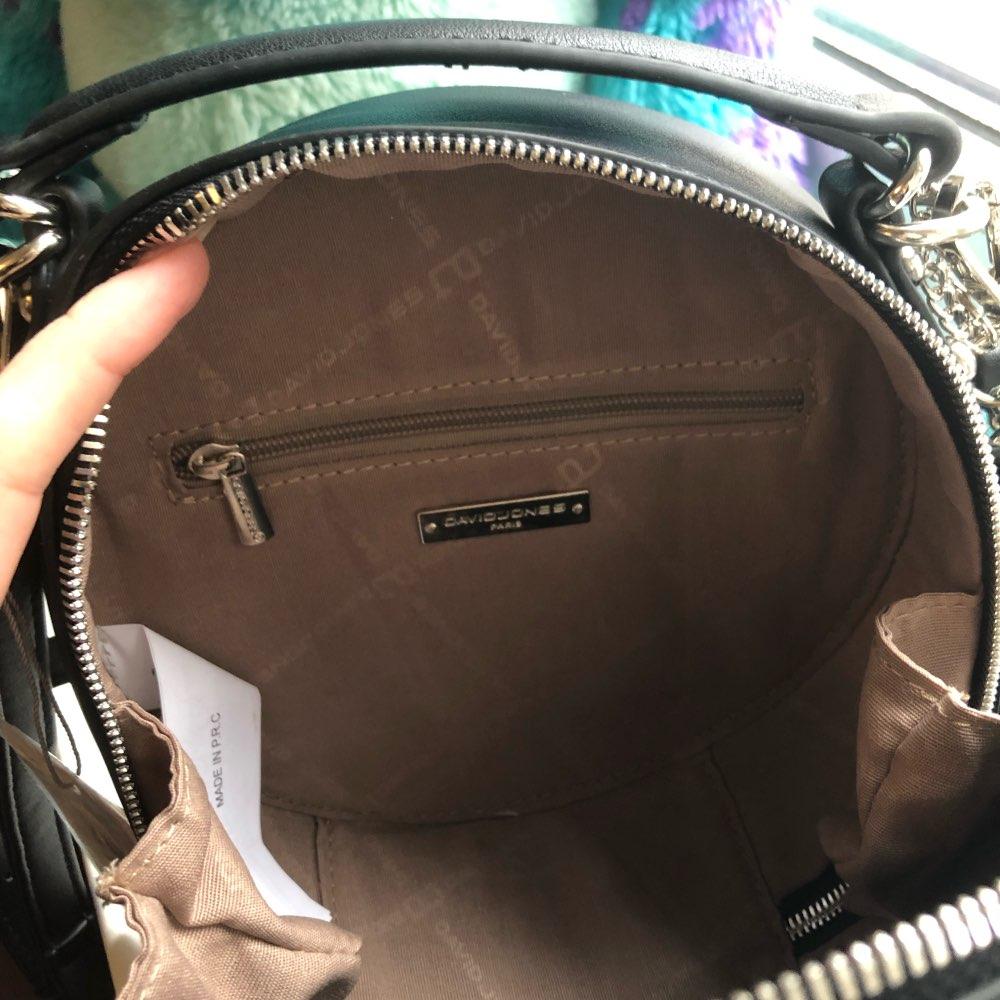 Круглая сумочка от David Jones