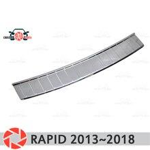 Накладка заднего бампера для Skoda Rapid 2013 ~ 2018 защитная пластина для украшения автомобиля Аксессуары Литья штамп