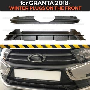 Image 1 - Inverno tappi per Lada Granta 2018  on anteriore radiatore e paraurti ABS di protezione in plastica accessori auto davanzale di protezione styling