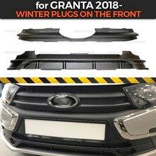 Kış için fişler Lada Granta 2018  on ön radyatör izgara ve tampon ABS plastik koruma eşiği araba aksesuarları koruma şekillendirici