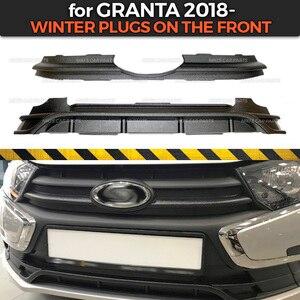 Image 1 - Kış için fişler Lada Granta 2018  on ön radyatör izgara ve tampon ABS plastik koruma eşiği araba aksesuarları koruma şekillendirici