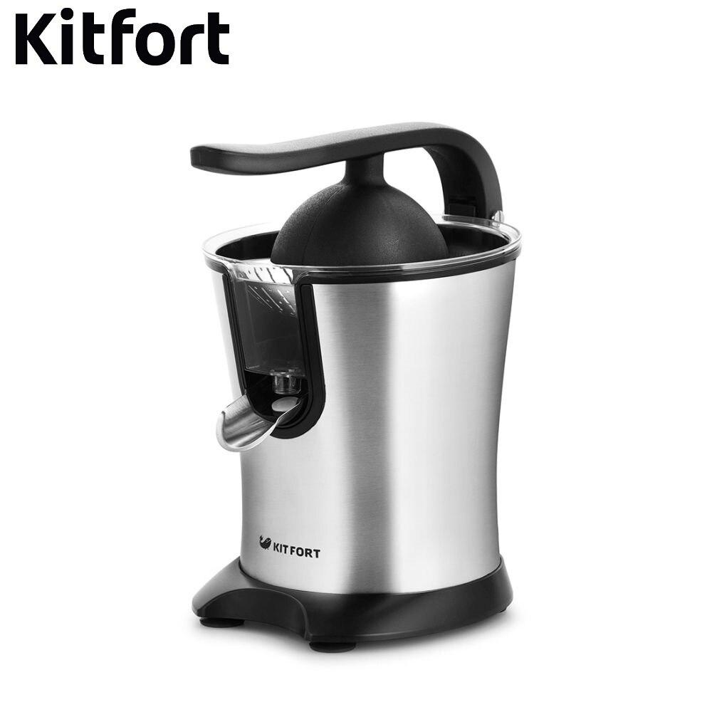 Citrus Juicer Kitfort KT-1107 Citrus Electric Juicer kitchen juice Press for pressed juice extractor Juicer Press for citrus