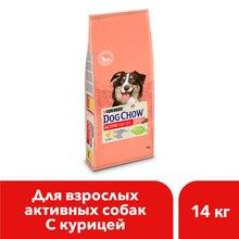 Сухой корм Dog Chow для взрослых активных собак старше 1 года с курицей, 14 кг