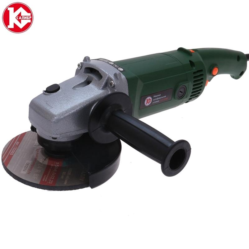 Angle grinder Kalibr MSHU-150E (150 mm, 1200 W, 0-8000 RPM) cb 150e