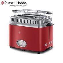 Тостер Russell Hobbs 21680-56