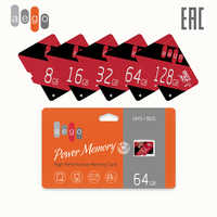 Memory card AEGO 128 64 32 16 8 GB U1 Class 10 microSDXC (without adapter)