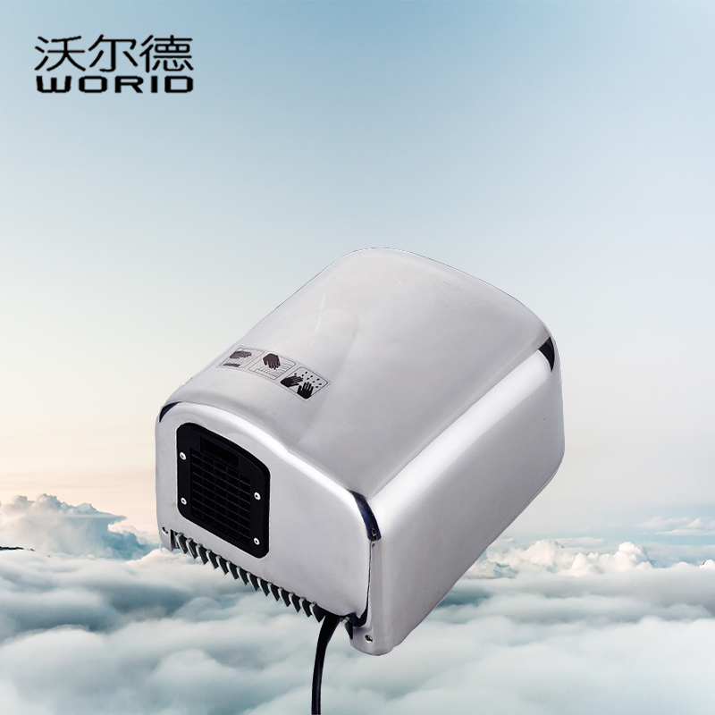 Bathroom Hand Dryers Style itas8855 stainless steel dry hand dryer induction style hand dryer