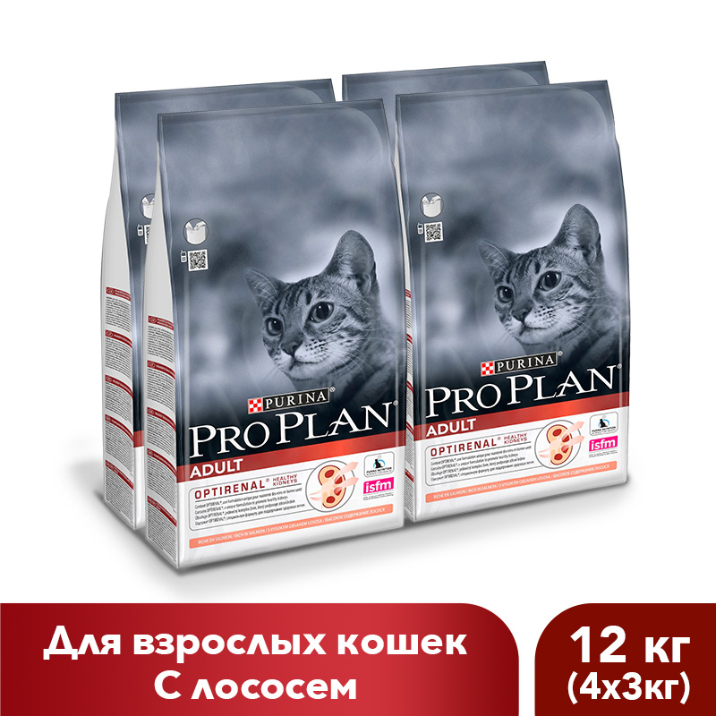 Dry food Pro Plan for adult cats with salmon, 12 kg. цены онлайн