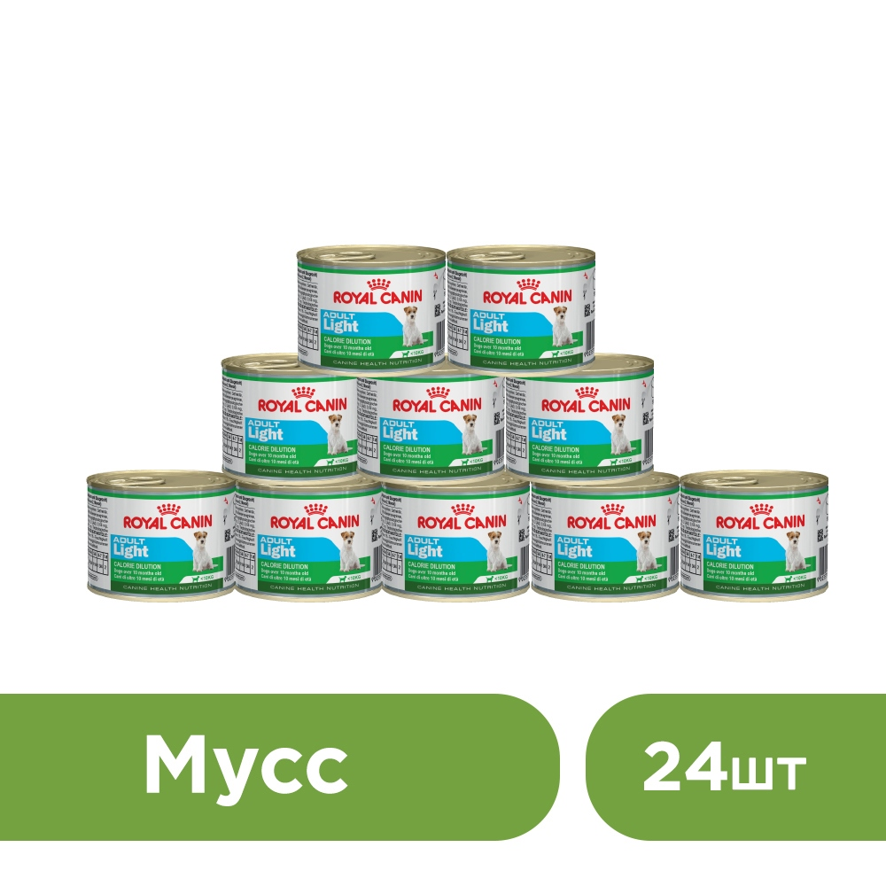 Dog wet canned food Royal Canin Adult Light canned food for dogs with overweight (mousse), 24*195 g. цена и фото