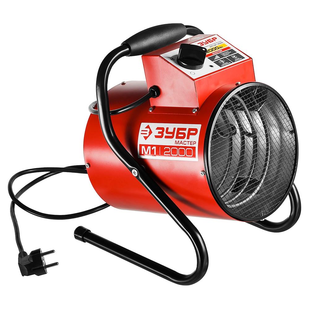 Electric heat cannon ZUBR ZTP-M1-2000