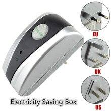 Коробка для экономии электроэнергии 15 кВт 90 В 240 В, прибор для экономии электроэнергии, устройство для экономии мощности до 30% для домашнего офиса и фабрики