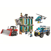 60140 591pcs city police Series Bulldozer Break in Bank Building Blocks Bricks Enlighten Toys for Children 10659 Gift