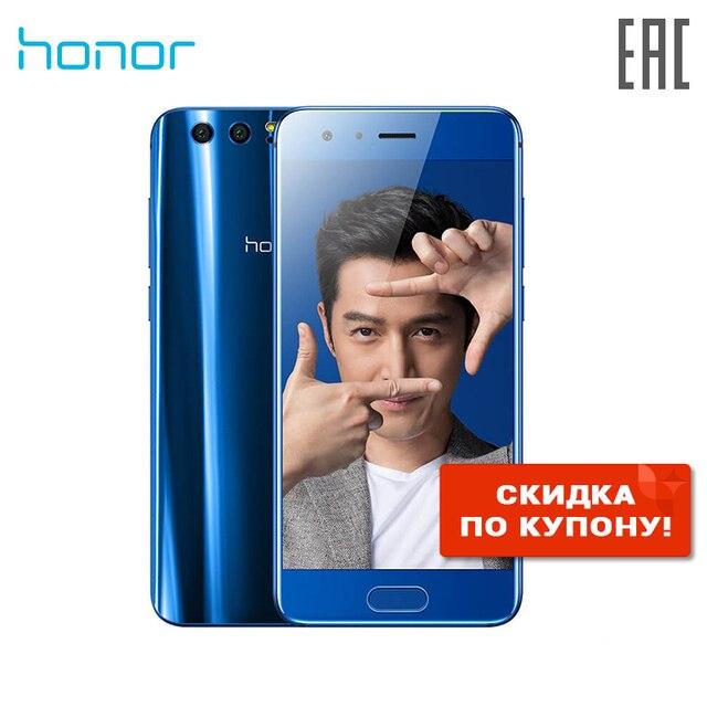 Смартфон Honor 9 4+64 ГБ Официальная российская гарантия