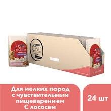 Влажный корм для собак мелких пород Purina One Mini Чуствительная, с лососем, рисом и морковью в подливе, Пауч, 24х100 г