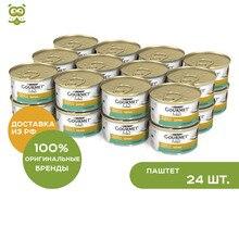 Gourmet Gold консервы для кошек, кролик по-французски, 24*85 г.