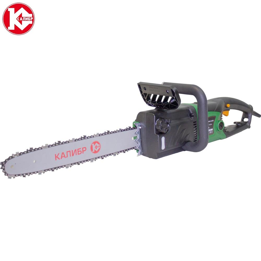 EPC-2400/16PDU electric chain saw цена