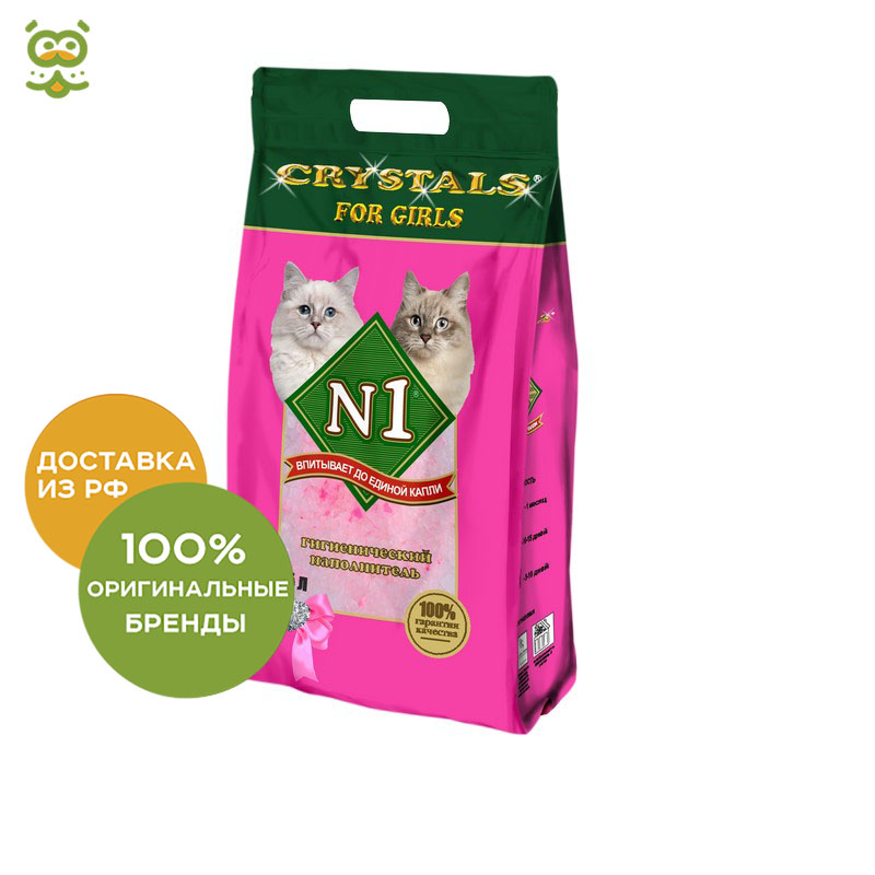 Cat litter №1 Crystals for girls, 5 l. l marenzio madrigals for 5 voices