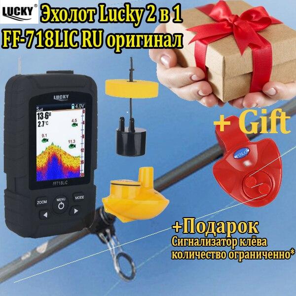 Chanceux FF718LiC 2-en-1 Russe Version Couleur Sondeur Sans Fil/Filaire Capteur Anglais/Russe Menu