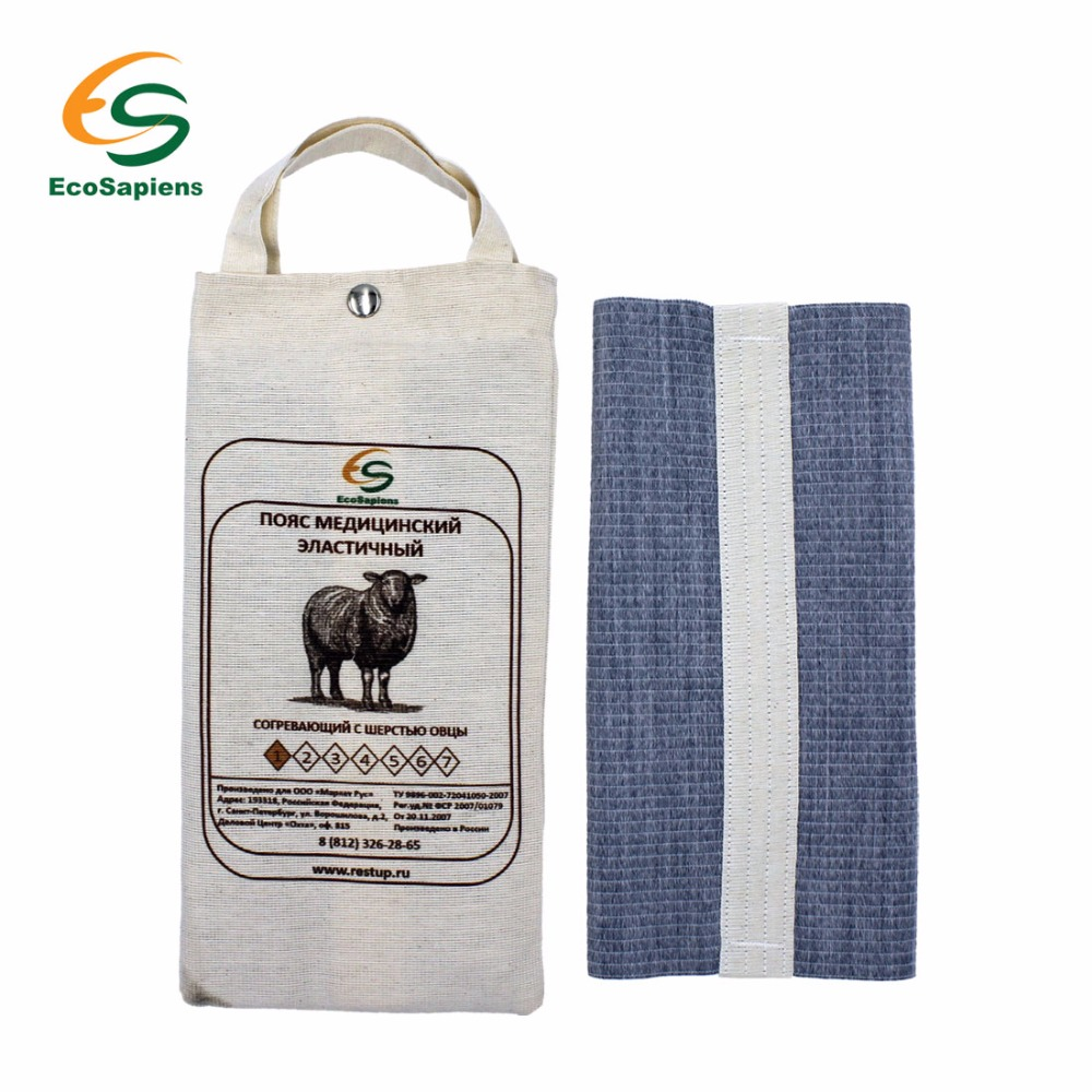 Medical elastic waistband warming with sheep's wool, XS,  Warming belt for waist and back,  Double-sided belt, Eco Sapiens направляющая втулка makita 164388 3