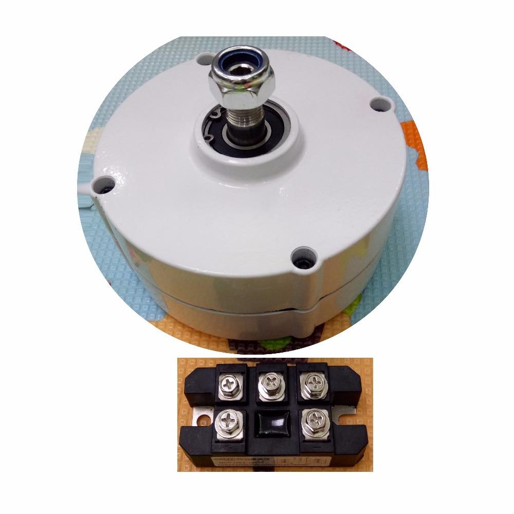 200W 1100RPM 12V 24V rare earth permanent magnet wind turbine generator alternator + rectifier ( convert AC to DC)