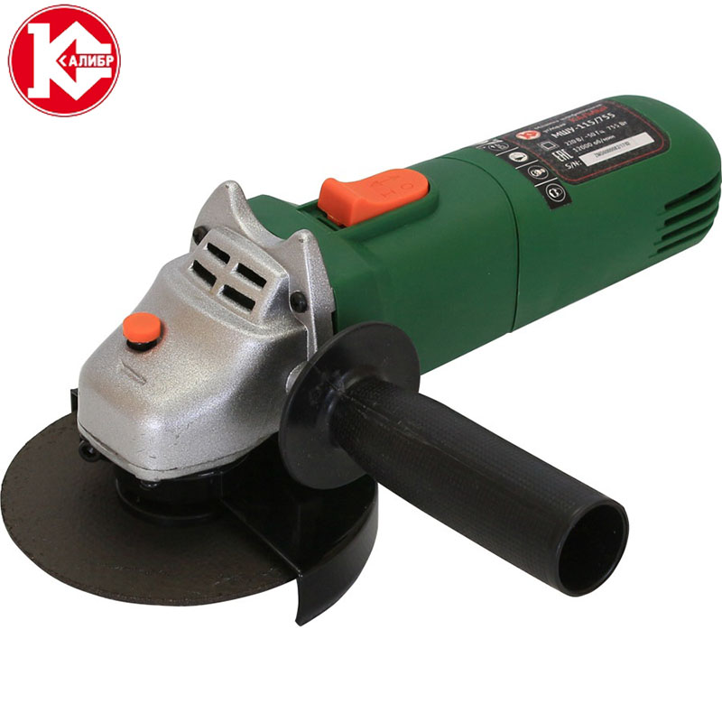 Kalibr MSHU-115/755 Angle Grinder Cutting Polishing Machine Hand Wheel Grinding Electric Concrete Angular Grinding Domestic portable mini grinding machine engraving pen electric drill kit