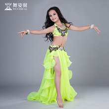 6986e44b8 Buy little girl belly dance and get free shipping on AliExpress.com