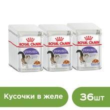 Royal Canin Sterilised влажный корм для кастрированных котов и стерилизованных кошек(кусочки в желе, 36 пакетиков по 0.085 г