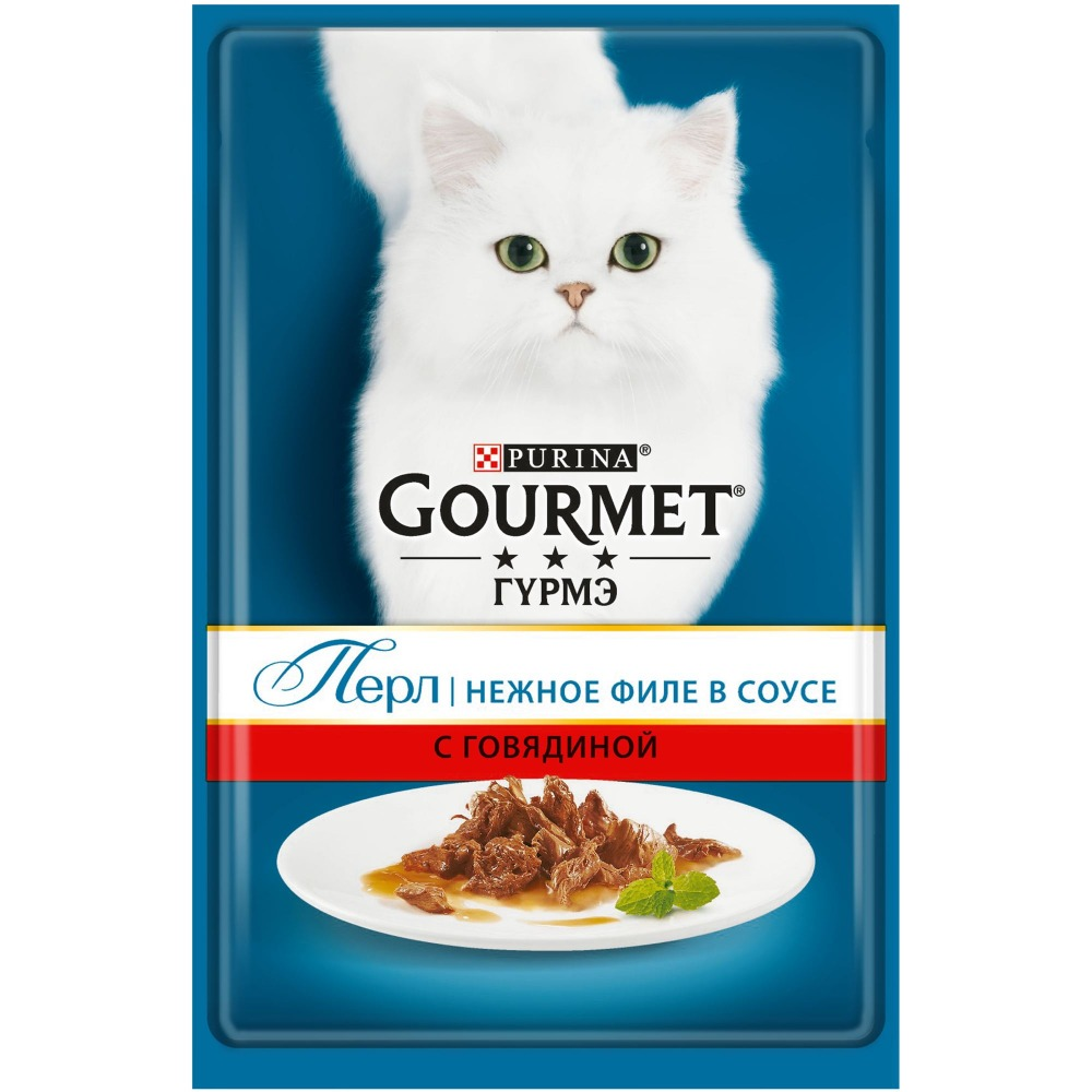 Wet food Gourmet Perle Mini Fillet for cats with beef, Pouch, 24x85 g. mini portable vacuum machine for food preservation