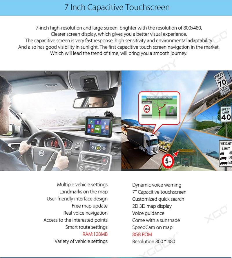 7 inch gps navigation (1)