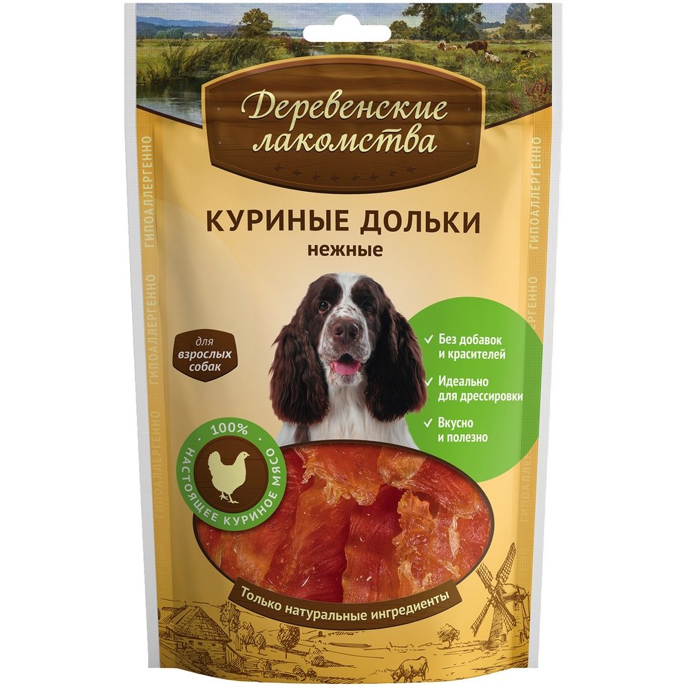 Dogs treats Village delicacies Delicious chicken slices for dogs, 90g цена