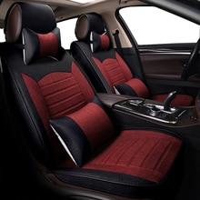 KOKOLOLEE font b Car b font Seat Covers for Nissan Qashqai Teana Tiida Altima Rouge X