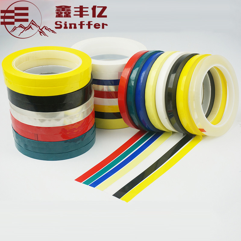 High-Temp Insulation Adhesive Mylar Tape Mara Tape For Transformer Motor Capacitor Coil Wrap Choose Wide 55meter/roll 2x 14mm 66m 0 06mm pet anti flame high temperature insulation adhesive mylar tape for transformer wrap blue