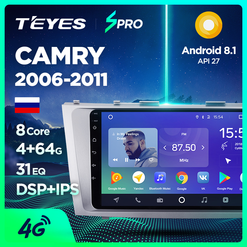 TEYES SPRO Car Multimedia Video PlayerNavigation GPS Android  8,1 8.1 4G For Toyota Camry 7 XV 40 Navigation wifi car radio luces led de policía