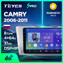TEYES SPRO Car Multimedia Video PlayerNavigation GPS Android 8,1 8.1 4G For Toyota Camry 7 XV 40 Navigation wifi car radio(China)