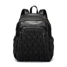 2017 новые Школьные Сумки Простой Большой емкости досуг Рюкзаки дамы мягкие случайные мешок Женщин рюкзак путешествия