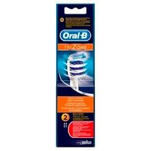 Сменные насадки для зубной щетки Oral-B Trizone, 2 шт.