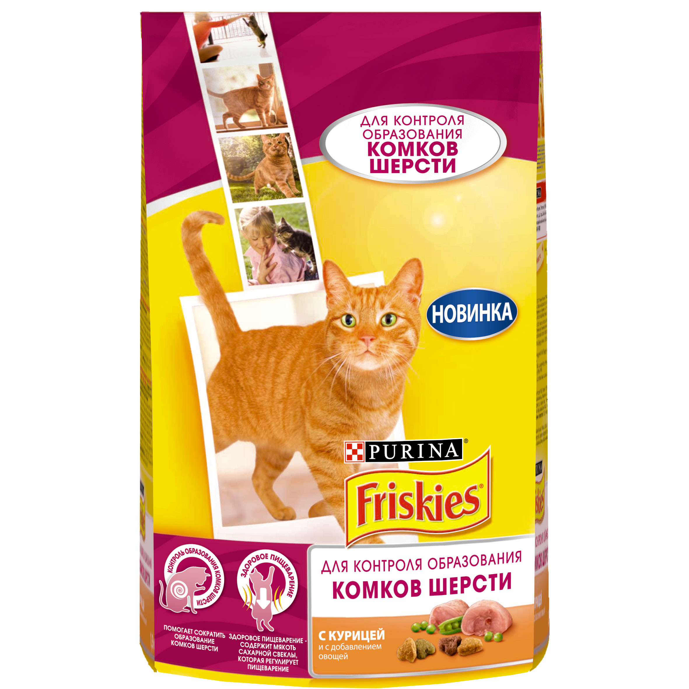 все цены на A set of dry food Friskies for cats to control the formation of hairballs, with chicken, 1.5 kg x 8 pcs. онлайн