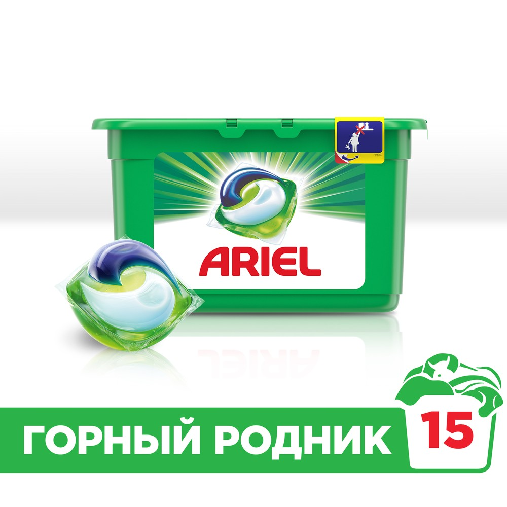 Washing Powder Capsules Ariel 3in1 Mountain Spring (15 Tablets) Laundry For Machine Detergent