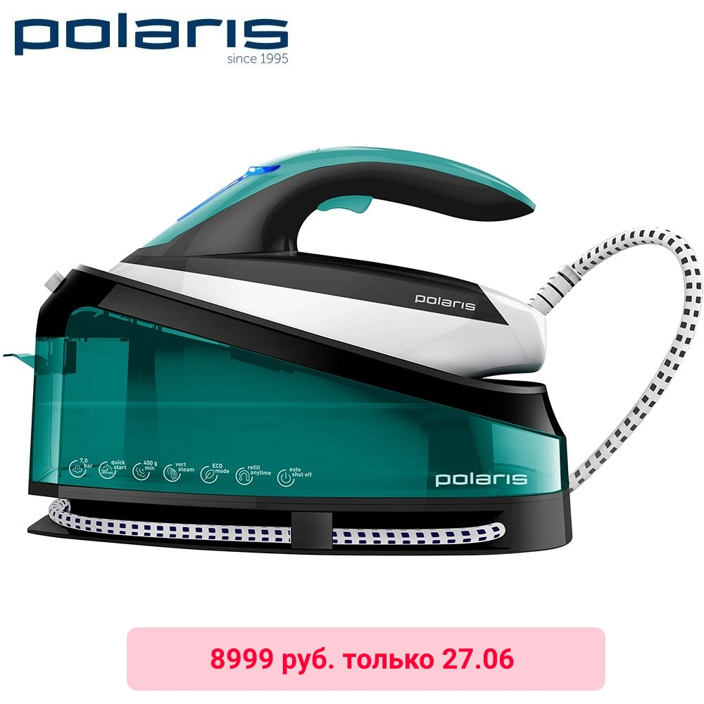 Handheld Steam Cleaner Polaris PSS 7510K Household appliances for kitchen Electric Cleaning steam High pressure cleaner handheld steam cleaning machine high temperature kitchen cleaner bathroom sterilization washing machine sc 952
