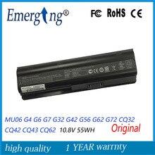 55WH ноутбук Батарея MU06 для hp павильон G4 G6 G7 G32 G42 G56 G62 G72 CQ32 CQ42 CQ43 CQ62 CQ56 CQ72 DM4 593553-001 аккумулятор большой емкости