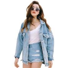 Casual Women's Retro Boyfriend Oversized Denim Jacket Loose Jeans Coat Outwear
