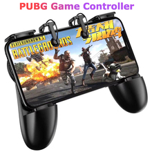 S12 PUBG Mobile Game Controller Gamepad Portable Trigger Sho