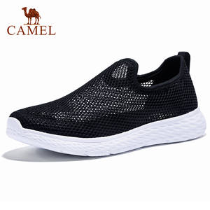 CAMEL Men's Shoes Breathable Men Casual Shoes Mesh Lightweight Cushioning MD Bottom Outdoor Men Sandals Man Footwear Size 46