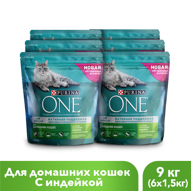 Purina ONE dry food for domestic cats with turkey and whole grains, 9 kg. 2016 newest leather case cover for acer iconia one 10 b3 a20 10 1 inch universal pouch for 9 10 tablet bags for man y2d48d