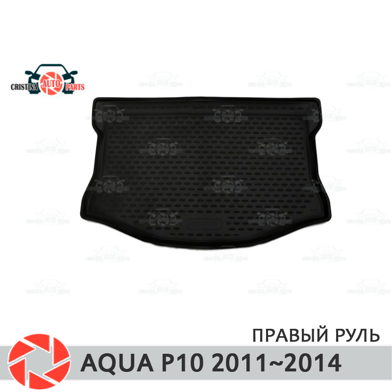 Mat tronco para Toyota Aqua P10 2011 ~ 2014 trunk piso tapetes antiderrapante poliuretano proteção sujeira interior do carro tronco styling