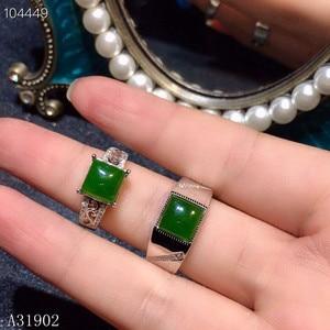 Image 1 - KJJEAXCMY ювелирные изделия 925 пробы Серебряное инкрустированное натуральным драгоценным камнем яшмы для мужчин и женщин парное квадратное кольцо с поддержкой обнаружения