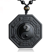 Natural Black Obsidian Necklace Pendant Hand Carved Chinese Taiji BaGua Lucky Amulet Pendant Free Necklace Fashion Jewelry natural obsidian stone carved maitreya buddha pendant necklace jewelry unisex men women lucky amulet pendant free beads chain