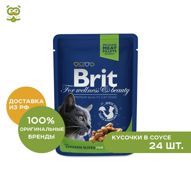 Cat wet food Brit Premium pauch for sterilized cats and cats (pieces in sauce), Chicken, 24*100 g cat wet food royal canin kitten sterilized kitches for kittens pieces in sauce 24 85 g