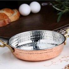 Традиционное турецкое медное яйцо омлет сковорода, сахан, фритюрница с латунные ручки