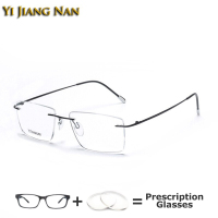 Titanium Prescription Glasses Men Eyewear Fashion Rimless Super Quality Frameless Occhiali Da Vista Uomo